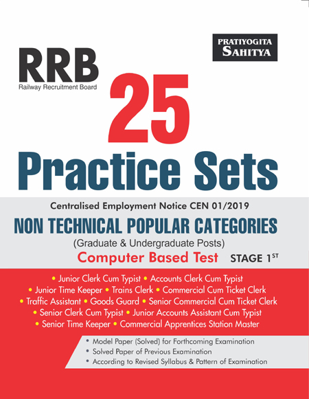 RRB 25 PRACTICE SETS COMMON CBT EXAMINATION NON TECHNICAL POPULARISE CATEGORIES-0