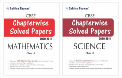 CHAPTERWISE SOLVED PAPERS COMBO MATHEMATICS & SCIENCE CLASS 10-0