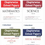 CHAPTERWISE SOLVED PAPERS COMBO MATHEMATICS , SCIENCE, ENGLISH, SOCIAL SCIENCE CLASS 10-0